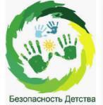 Мероприятие в 4ых классах в рамках Всероссийской акции «Безопасность детства»