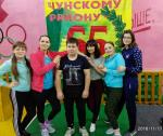 Районная акция «НОЧЬ ГТО» в рамках Всероссийского физкультурно-спортивного комплекса «Готов к труду и обороне»